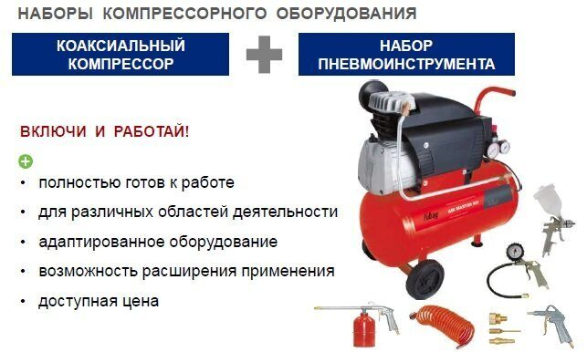 fubag compressornabor
